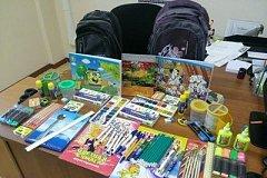 В Хабаровске свыше 1500 детей получили помощь в рамках акции «Помоги собраться в школу»