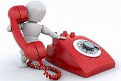Управление социальной работы с населением проведет телефонную «горячую линию»