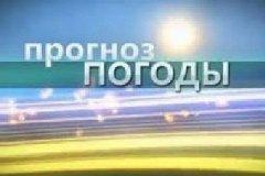 Переменчивая погода ожидается 11 и 12 августа 2018 года в Хабаровском крае