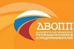 Бизнес за чистоту выборов Губернатора Хабаровского края