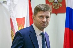 Сергей Фургал одержал сокрушительную победу на выборах губернатора Хабаровского края
