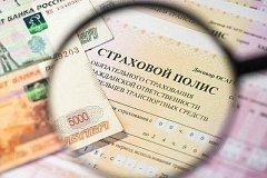 РСА и ЦБ РФ фиксируют снижение убыточности в ОСАГО