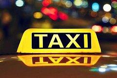 Как реформирование ОСАГО поможет повысить безопасность такси