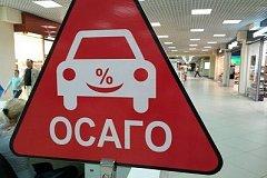 Специалисты сошлись во мнении о необходимости индивидуализации тарифов для каждого автомобилиста