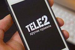 Tele2 дарит год безлимитного интернета владельцам новых iPhone