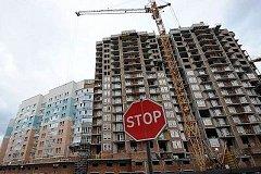В России сократятся темпы жилого строительства