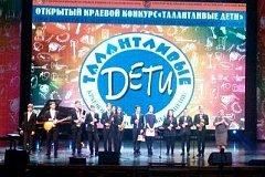 Гала-концерт «Талантливые дети» пройдет в Хабаровске