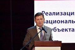 Стратегию государственной национальной политики обсуждают в Хабаровске
