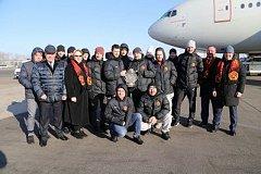Хоккеистов «СКА-Нефтяника» торжественно встретили в аэропорту с Кубком России
