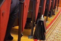 Более миллиарда рублей сэкономят на чиновниках в Хабаровском крае