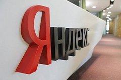 В Хабаровском крае запустят образовательные проекты Яндекса