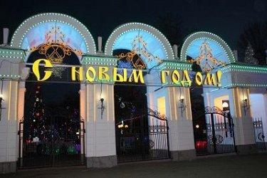 """Парк """"Динамо"""" в Хабаровске начали преображать к Новому году"""
