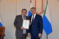 Лауреатов в области литературы и искусства наградили в Хабаровском крае
