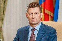 Сергей Фургал поздравил работников прокуратуры с профессиональным праздником