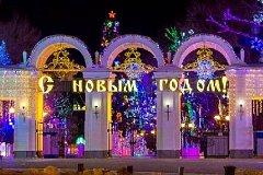 План городских мероприятий в Хабаровске с 14 по 20 января 2019 года