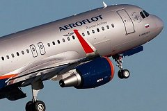 В Хабаровске начинается продажа субсидированных авиабилетов