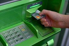 При оплате услуг ЖКХ теперь нужно оплачивать комиссию банку в Хабаровском крае