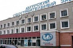 На Амурском судостроительном заводе реализуется проект «Компактная верфь»