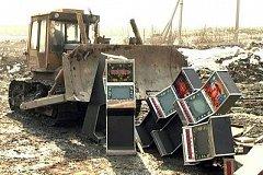 В Комсомольске суд принял решение об уничтожении игровых автоматов и конфискации денежных средств