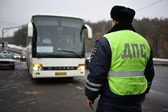 В Хабаровском крае проходит операция «Автобус»