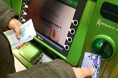 Комсомольчанка украла деньги с банковской карты собутыльника