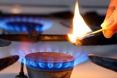 Депутаты Госдумы выработали комплекс мер по безопасному использованию газа в быту