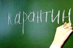 В Хабаровске на карантин закрыты пятьдесят один школьный класс и три группы в детских садах