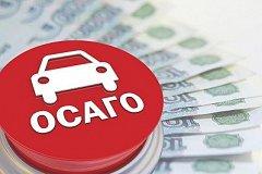 Результатом индивидуализации тарифов по ОСАГО станет безопасность на дорогах