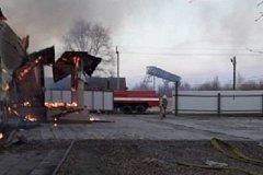 В Хабаровском крае сгорело административное здание