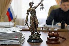 В Хабаровске наказали медицинскую организацию занарушение прав потребителя