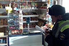 Житель Хабаровского края решил подзаработать на краже еды