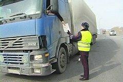 Проезд по Хабаровску запретят большегрузам
