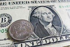 Эксперт спрогнозировал курс доллара на следующей неделе