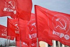 Коммунисты провели митинг несогласных в Хабаровске