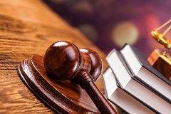 В Хабаровске осужден бывший главный инженер муниципального предприятия по нескольким статьям