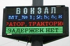 В Хабаровске изменится схема движения общественного транспорта на Первомай