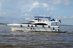 В Хабаровске завершается прием заявок на участие в аукционе по продаже правительственной яхты
