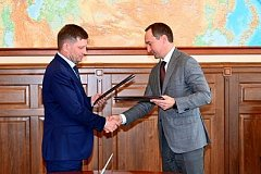 Власти Хабаровского края и банк «Открытие» подписали соглашение о сотрудничестве