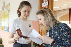 Девятиклассники начали сдавать ОГЭ в Хабаровском крае