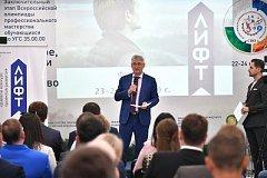 Завершился первый краевой конкурс проектов развития «Лифт»