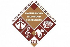 Дальневостчные артисты соберутся в Хабаровске на отборочный этап Всероссийского фестиваля