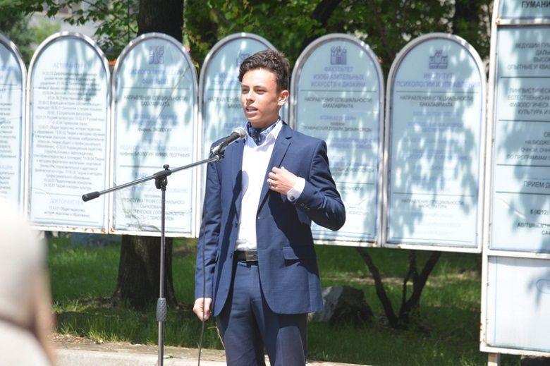 Хабаровчане отпраздновали День русского языка поэтическим флешмобом фото 4
