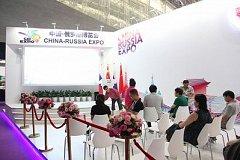 Краевые товаропроизводители представят свою продукцию на VI Российско-Китайском ЭКСПО