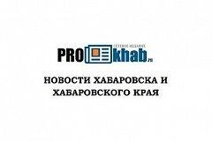 План городских мероприятий в Хабаровске с 17 по 23 июня 2019 года