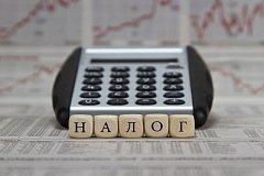 Налог на игорный бизнес планируют увеличить в Хабаровском крае