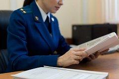 Прокуратура внимательно следит за несколькими хабаровскими застройщиками