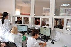 Поликлиники готовы к диспансеризации населения в Хабаровском крае