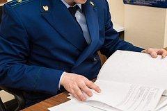 В Хабаровском крае отменено незаконное постановление администрации городского поселения