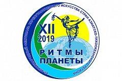 «Ритмы планеты» соберут в Хабаровске более 1400 танцоров