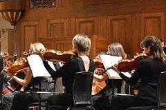В Хабаровске откроется 83 симфонический сезон